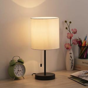 10. HAITRAL Table Lamp - Modern Bedside Desk Lamp