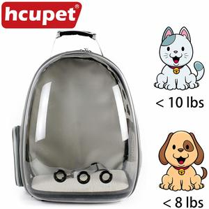 #7 Cat Backpack Bubble